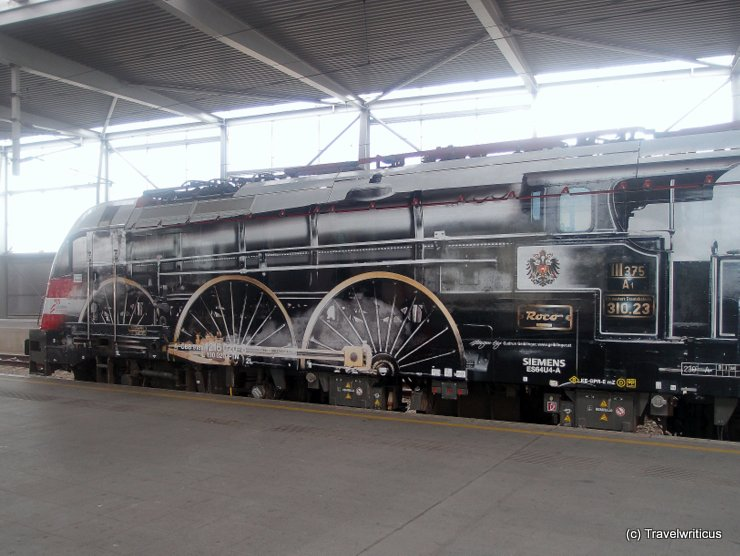 Faked steam locomotive in Vienna, Austria