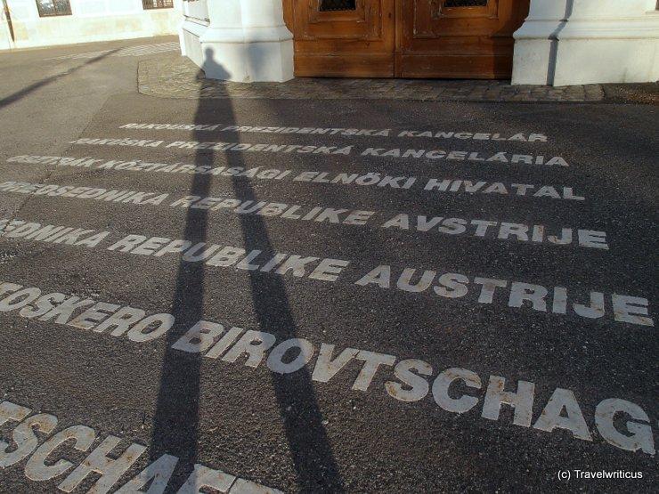 Artwork at the Präsidentschaftskanzlei in Vienna, Austria